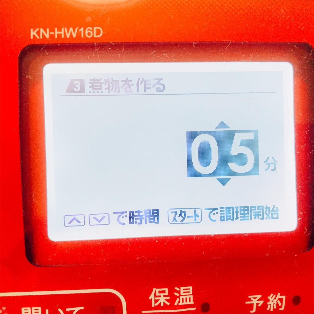 f:id:wakuwakuseikatsu:20190730205752j:image