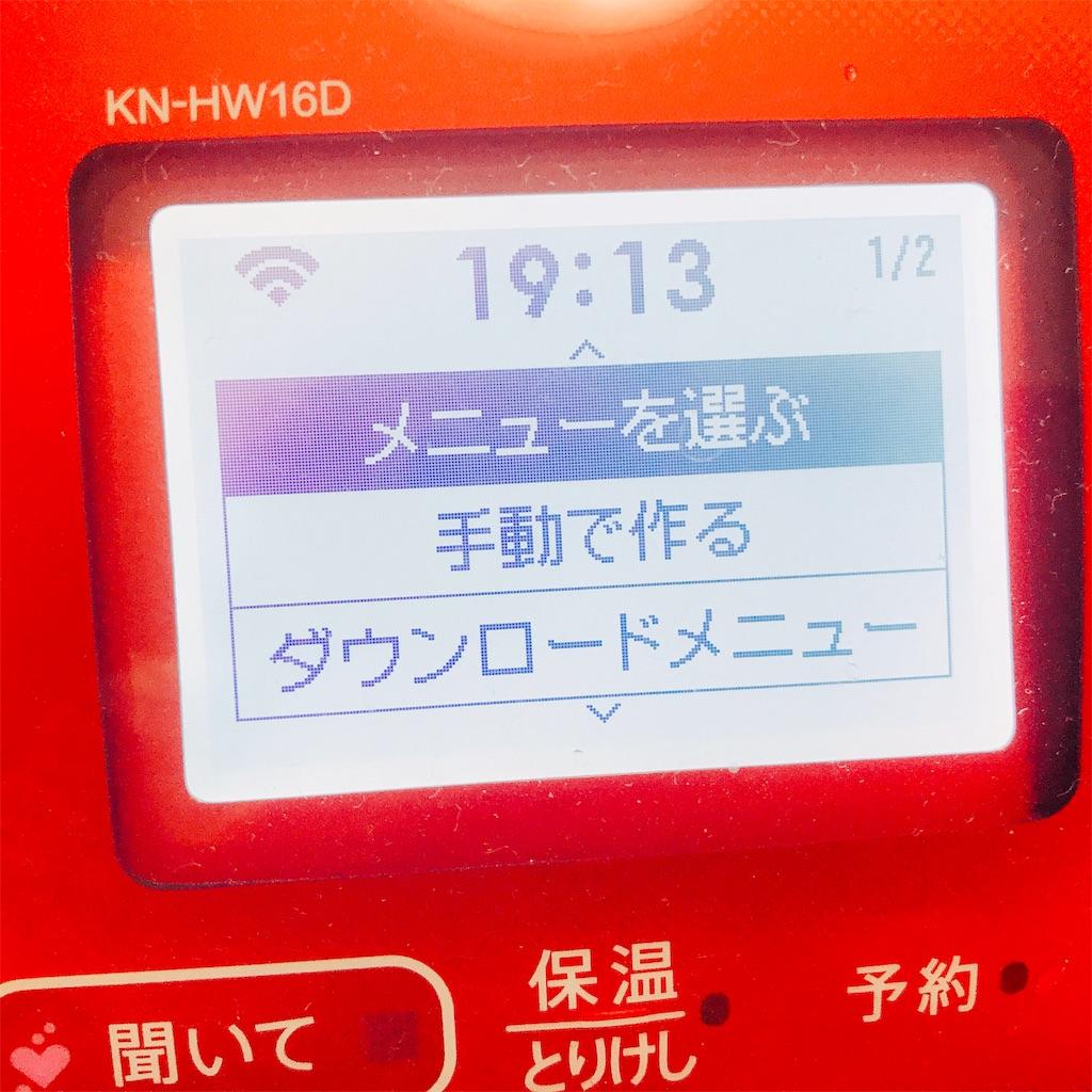 f:id:wakuwakuseikatsu:20190731211758j:image