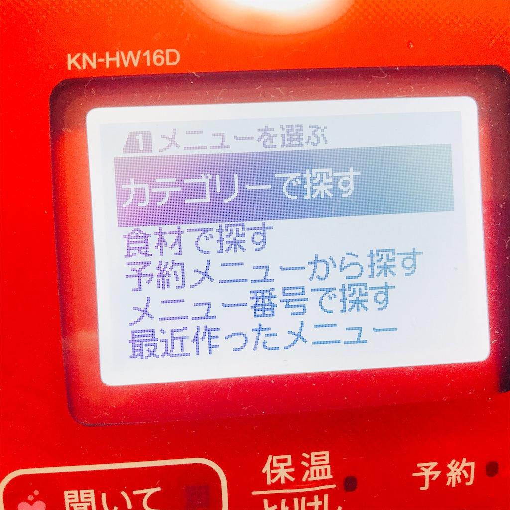 f:id:wakuwakuseikatsu:20190731211817j:image