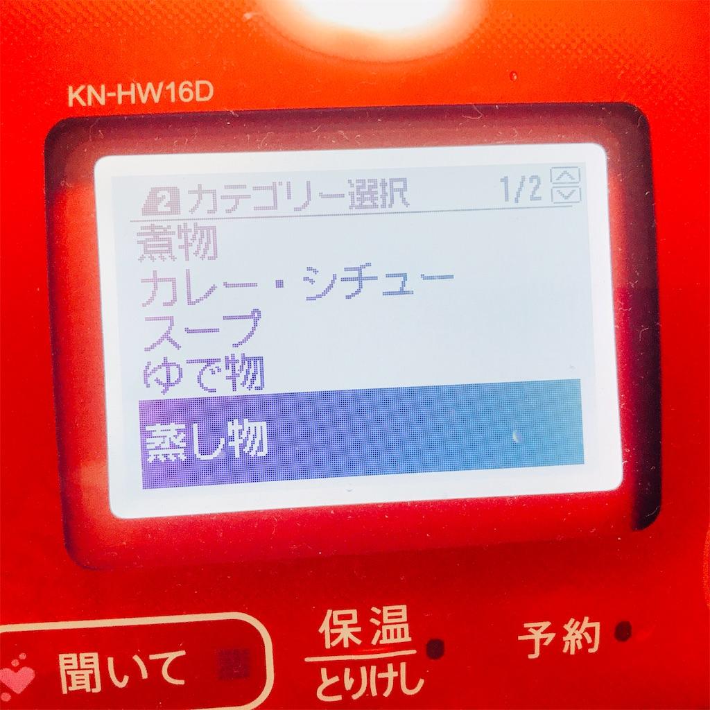 f:id:wakuwakuseikatsu:20190731211843j:image