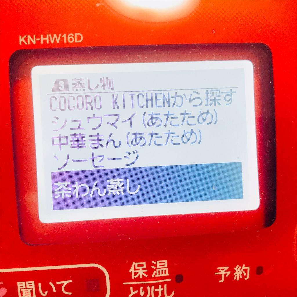 f:id:wakuwakuseikatsu:20190731211859j:image
