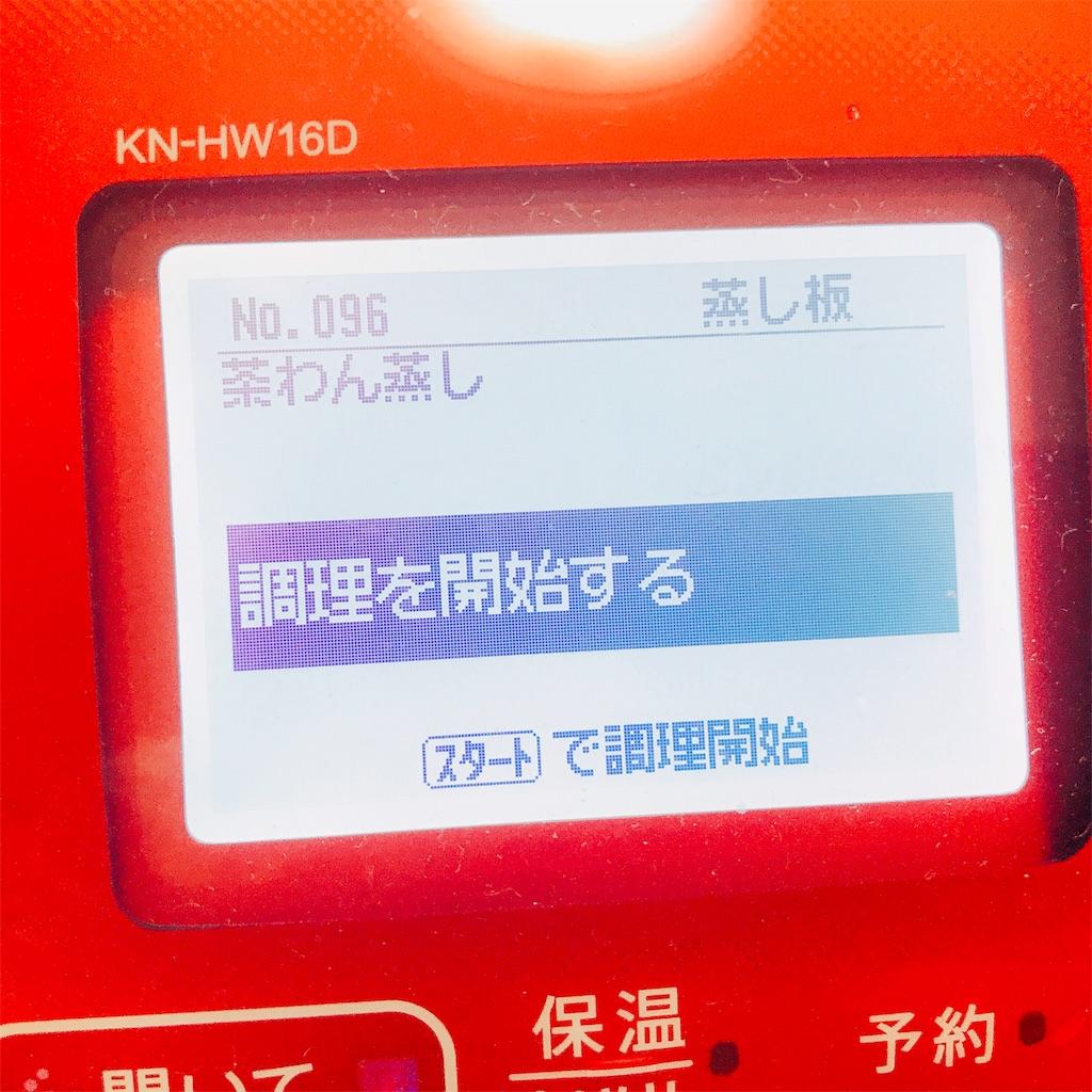 f:id:wakuwakuseikatsu:20190731211920j:image