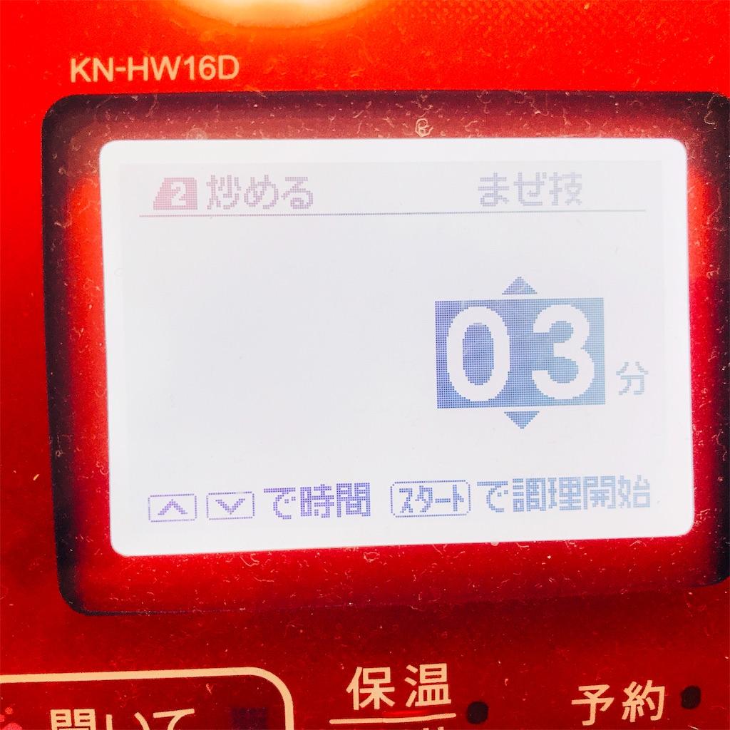 f:id:wakuwakuseikatsu:20190806210617j:image