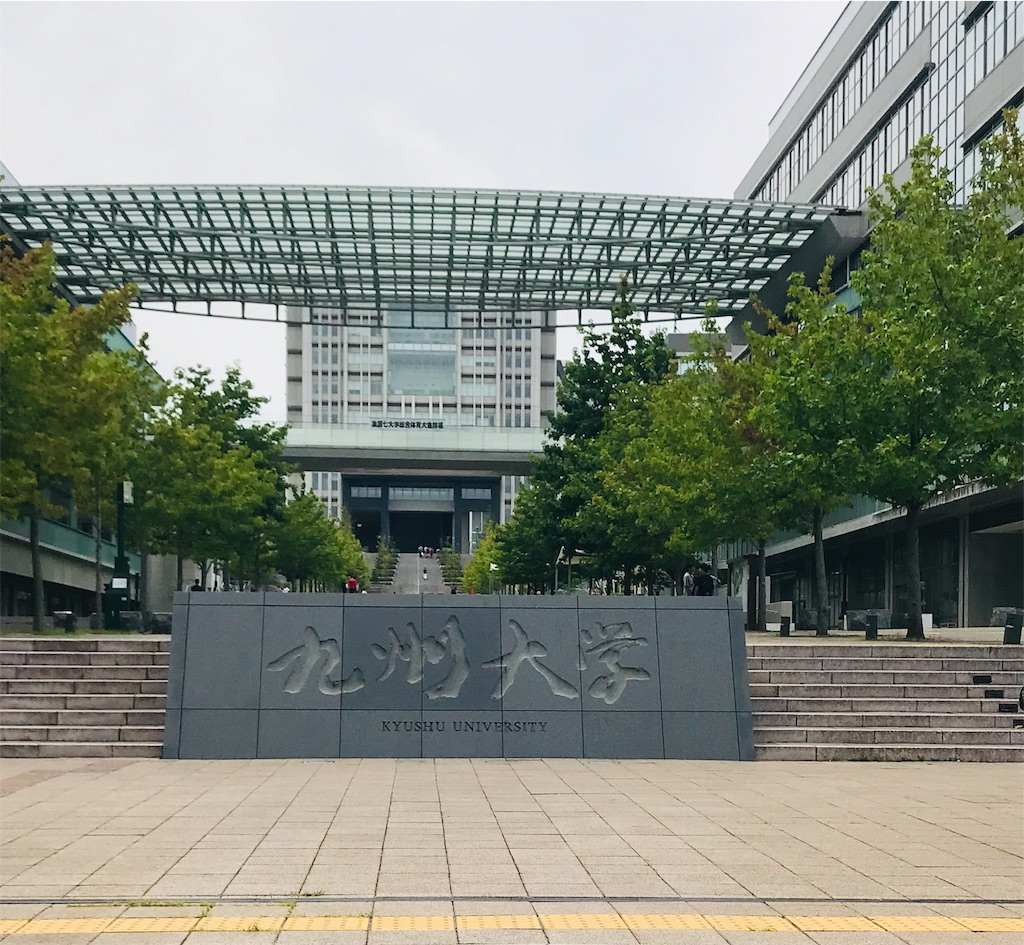 f:id:wakuwakuseikatsu:20190809223929j:image