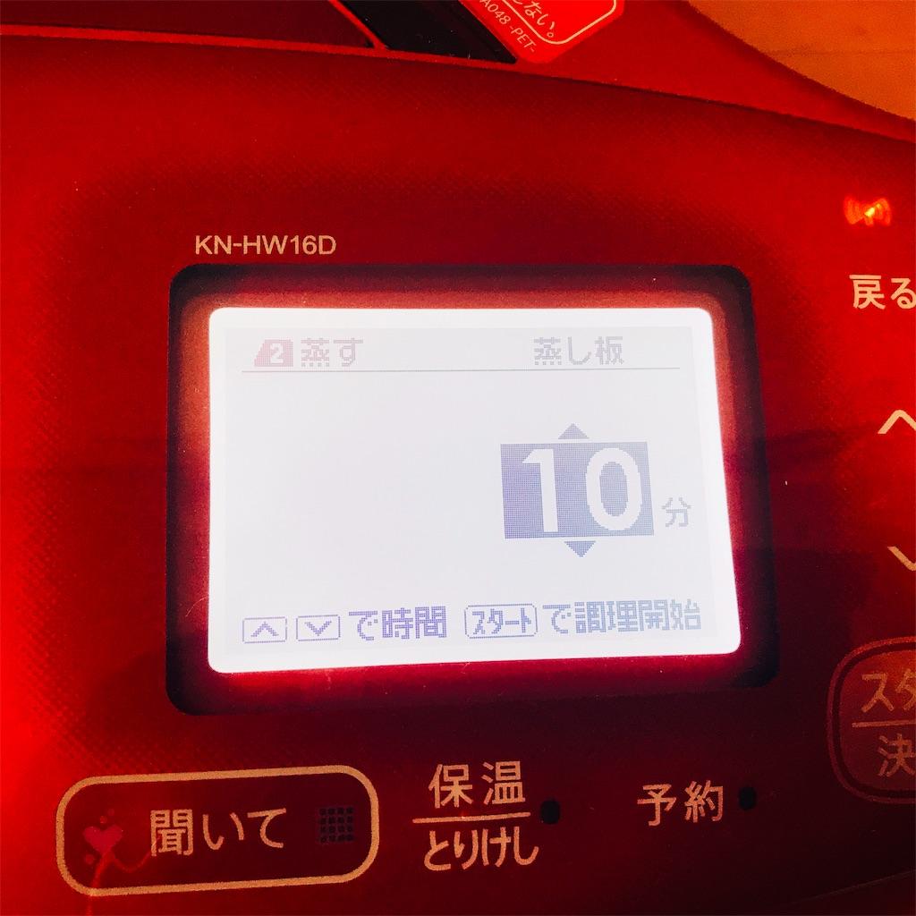 f:id:wakuwakuseikatsu:20190814213000j:image