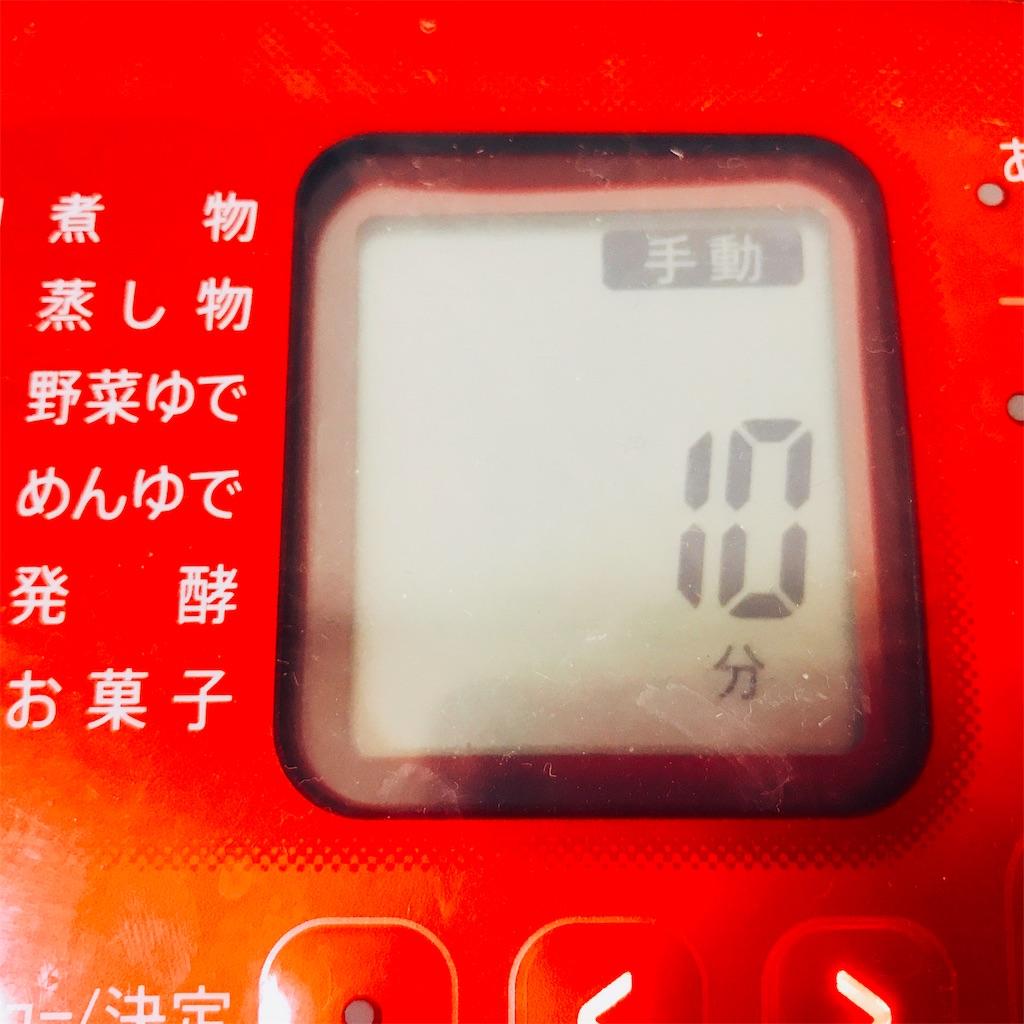 f:id:wakuwakuseikatsu:20190814213016j:image