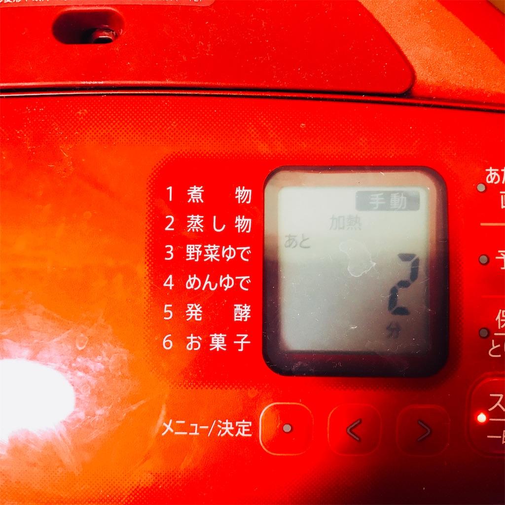 f:id:wakuwakuseikatsu:20190814213654j:image
