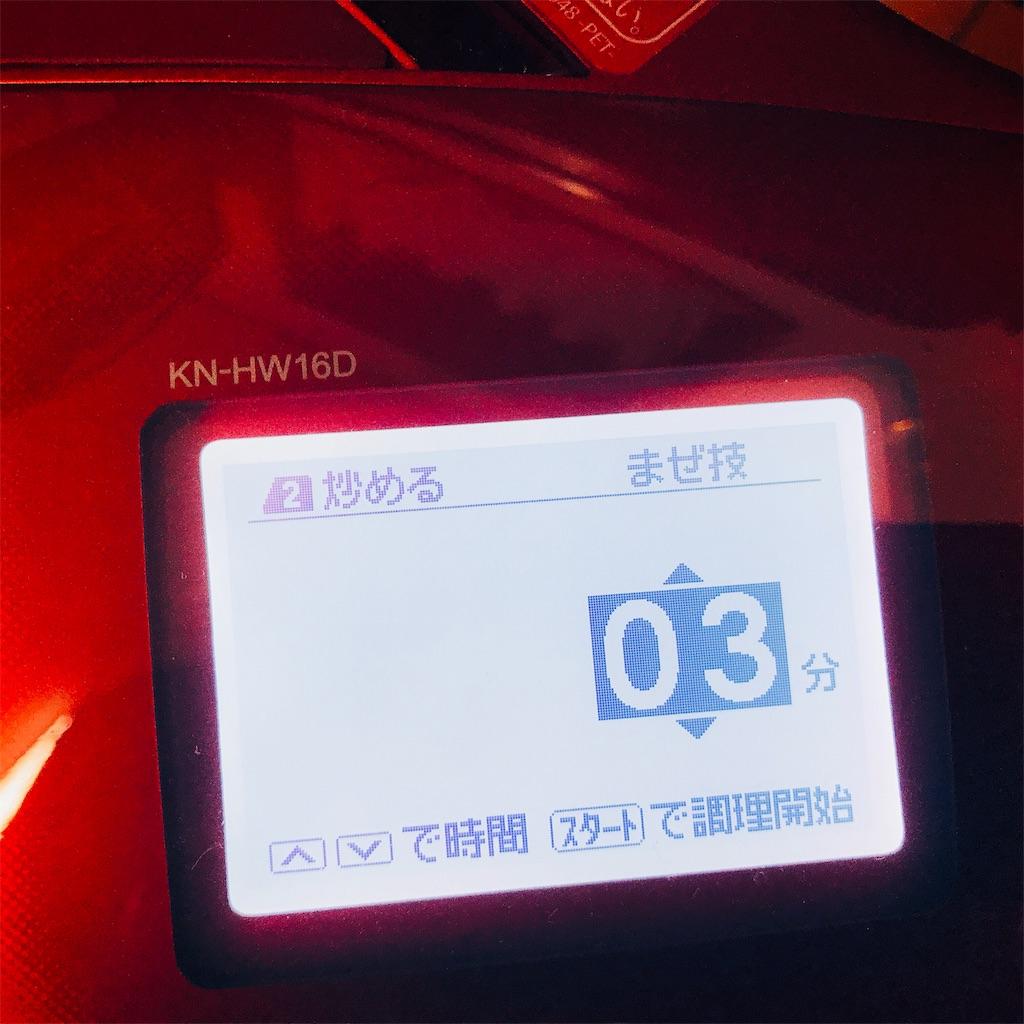 f:id:wakuwakuseikatsu:20190815220022j:image