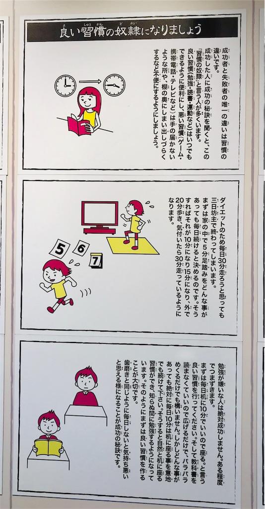 f:id:wakuwakuseikatsu:20190815221332j:image