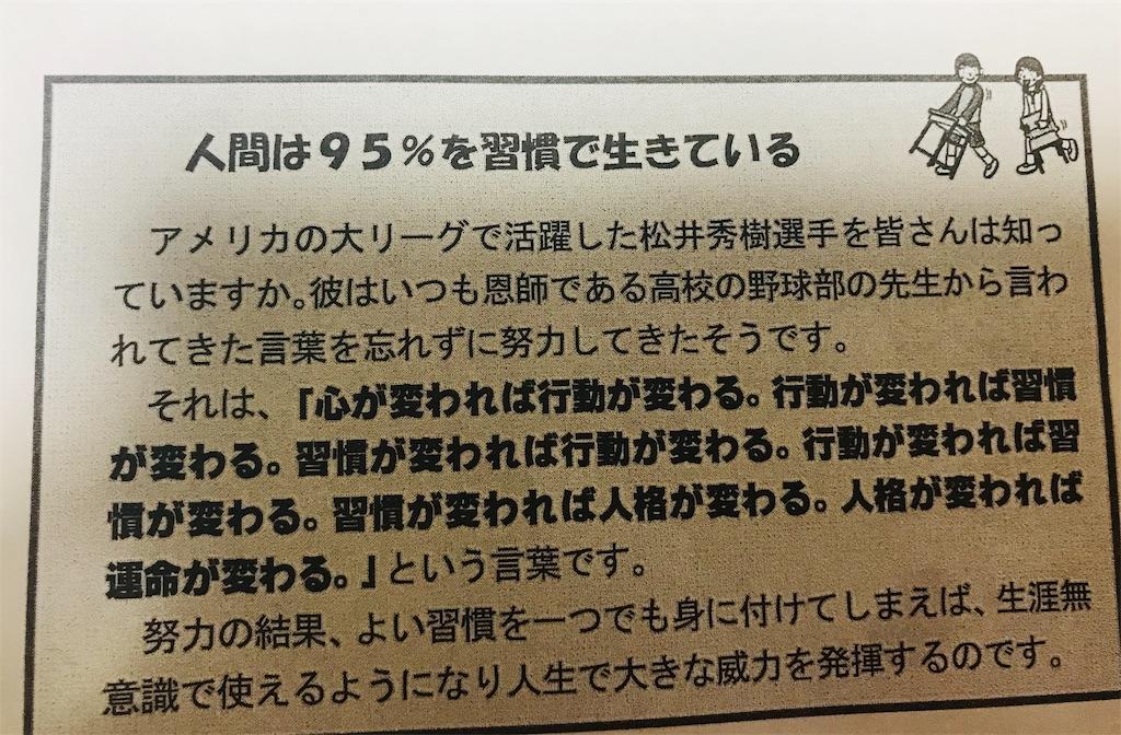 f:id:wakuwakuseikatsu:20190816211257j:image