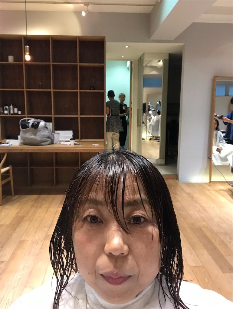 f:id:wakuwakuseikatsu:20190830211457j:image