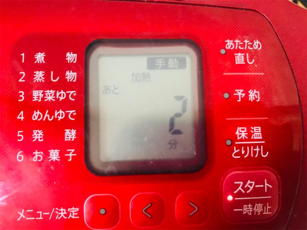 f:id:wakuwakuseikatsu:20190926221653j:image