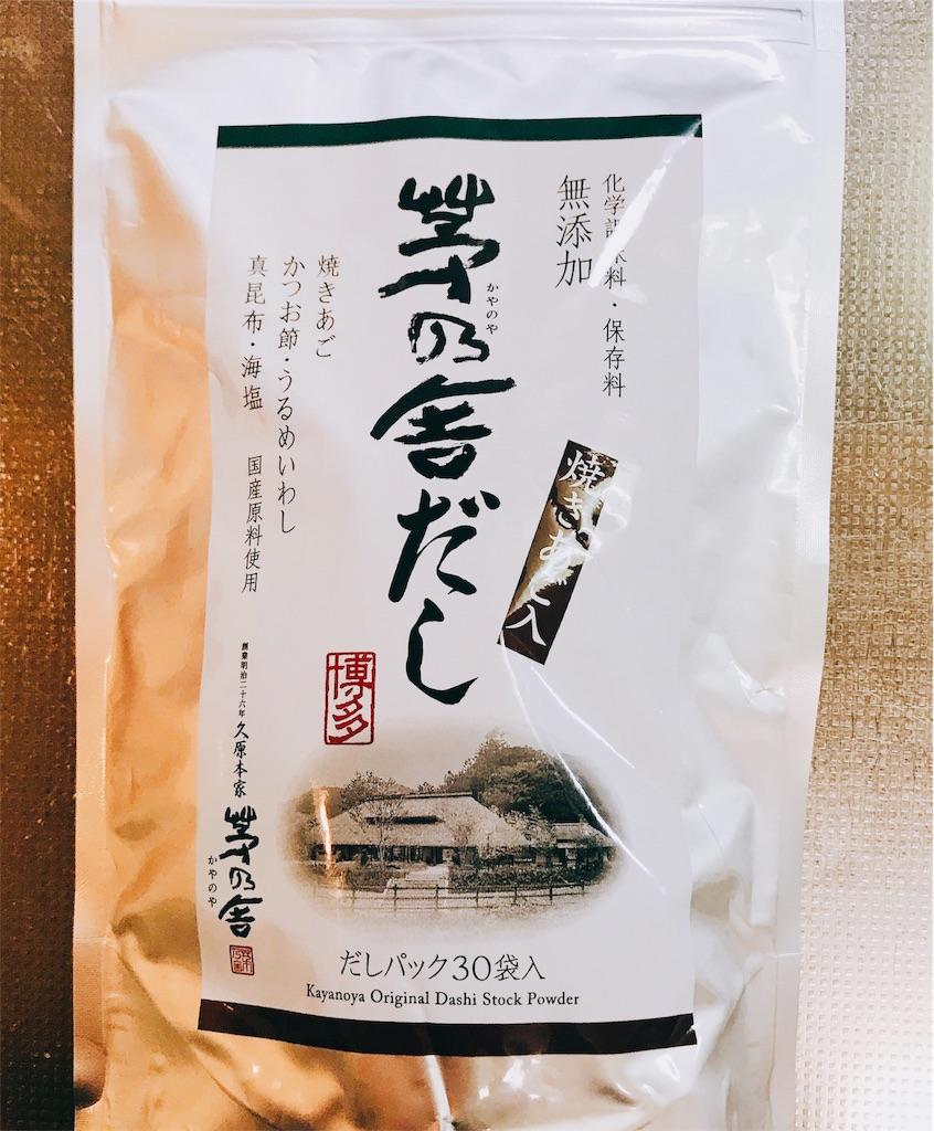 f:id:wakuwakuseikatsu:20190927220601j:image