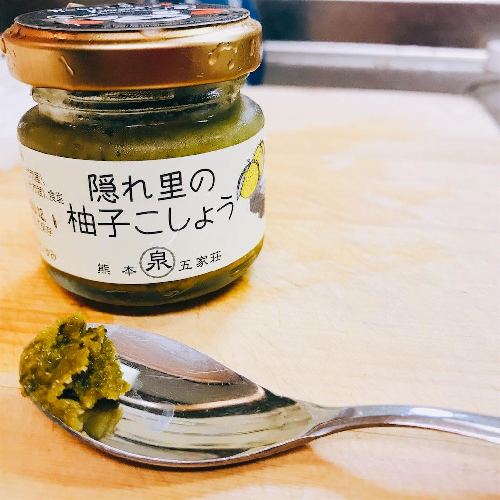 f:id:wakuwakuseikatsu:20191012220024j:image