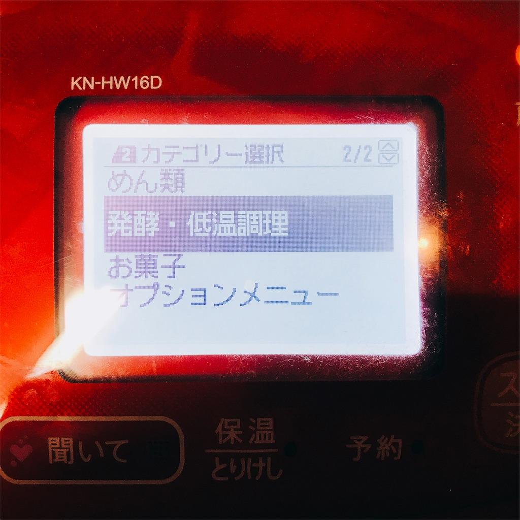 f:id:wakuwakuseikatsu:20191029222423j:image