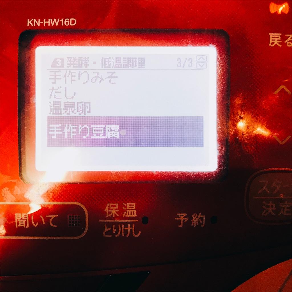f:id:wakuwakuseikatsu:20191029222432j:image