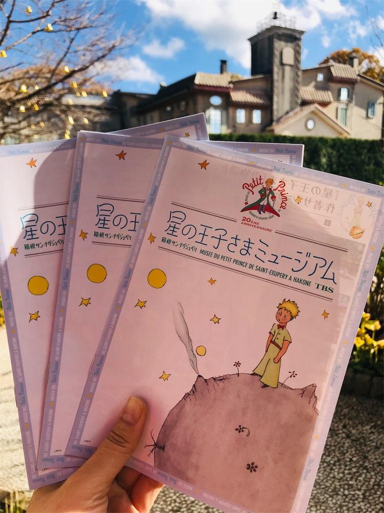 f:id:wakuwakuseikatsu:20191116225219j:image