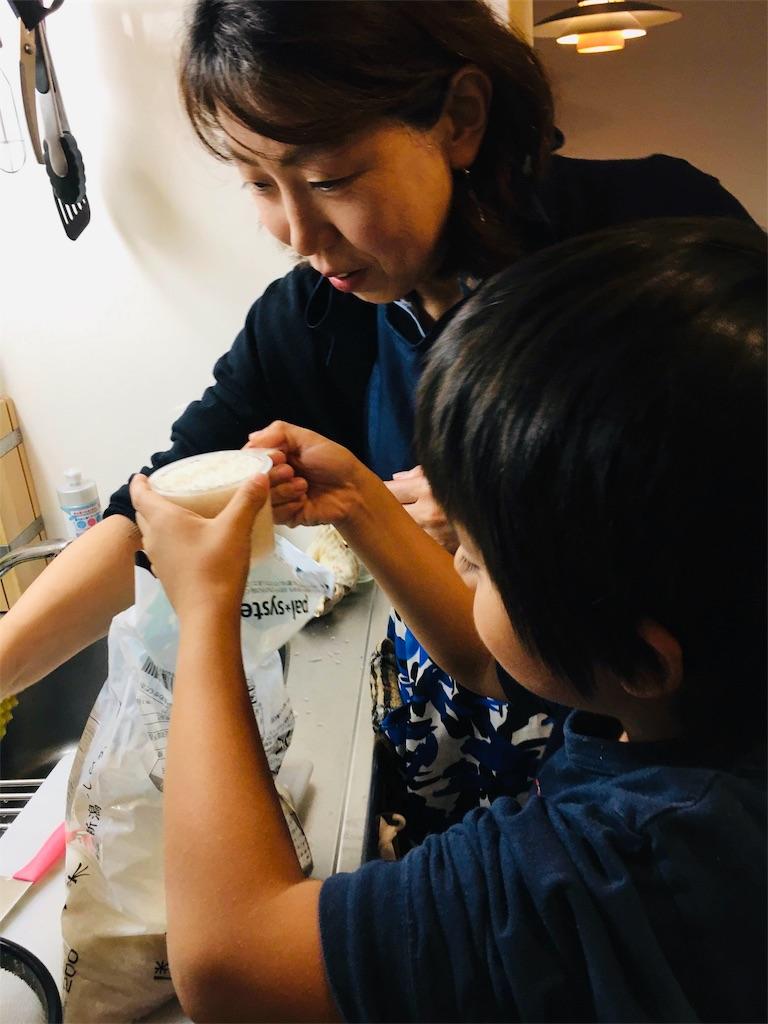 f:id:wakuwakuseikatsu:20191125225724j:image