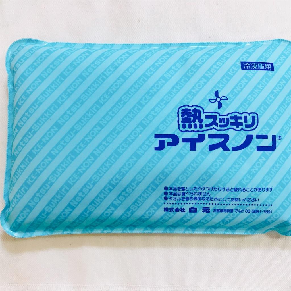 f:id:wakuwakuseikatsu:20191202230334j:image