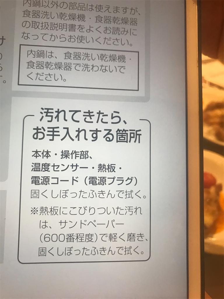 f:id:wakuwakuseikatsu:20191210224956j:image