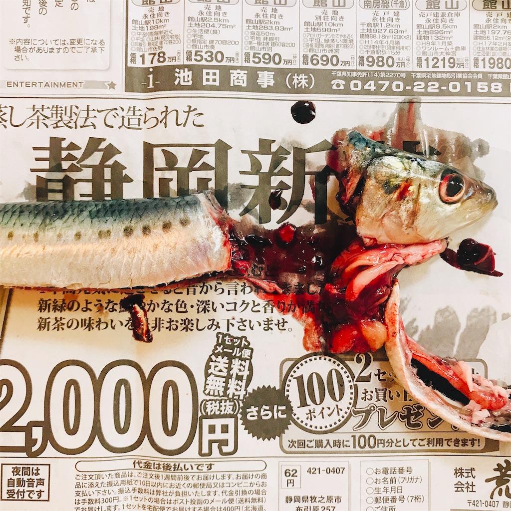 f:id:wakuwakuseikatsu:20200129224852j:image