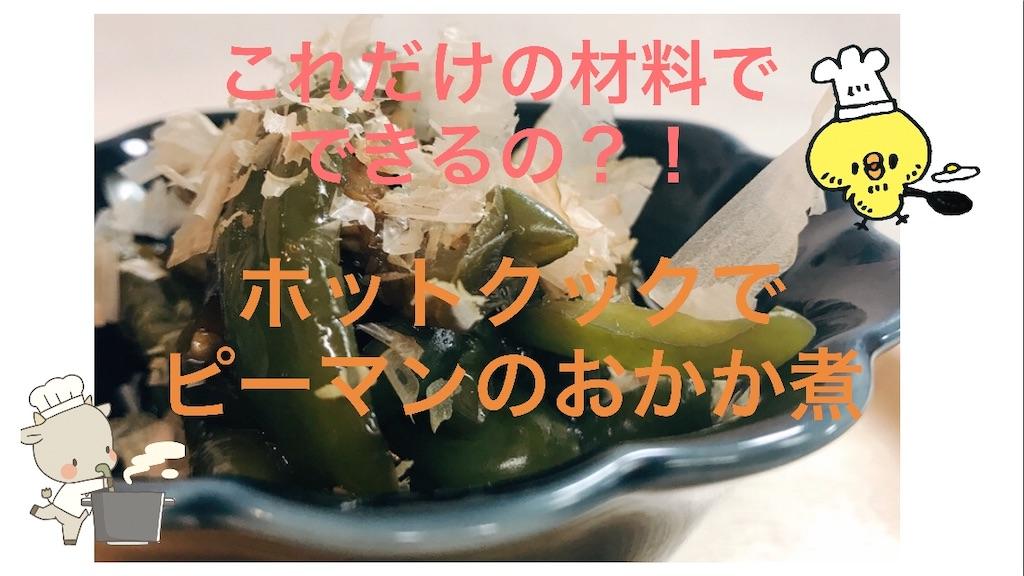 f:id:wakuwakuseikatsu:20200201230415j:image