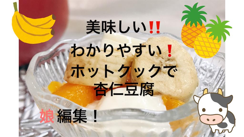 f:id:wakuwakuseikatsu:20200202225021p:image