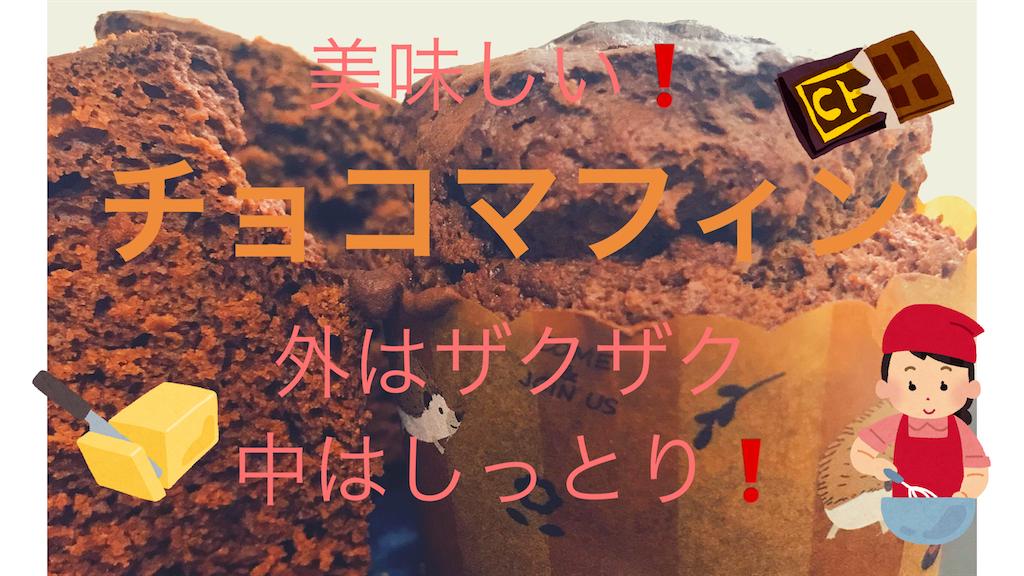 f:id:wakuwakuseikatsu:20200206230010p:image