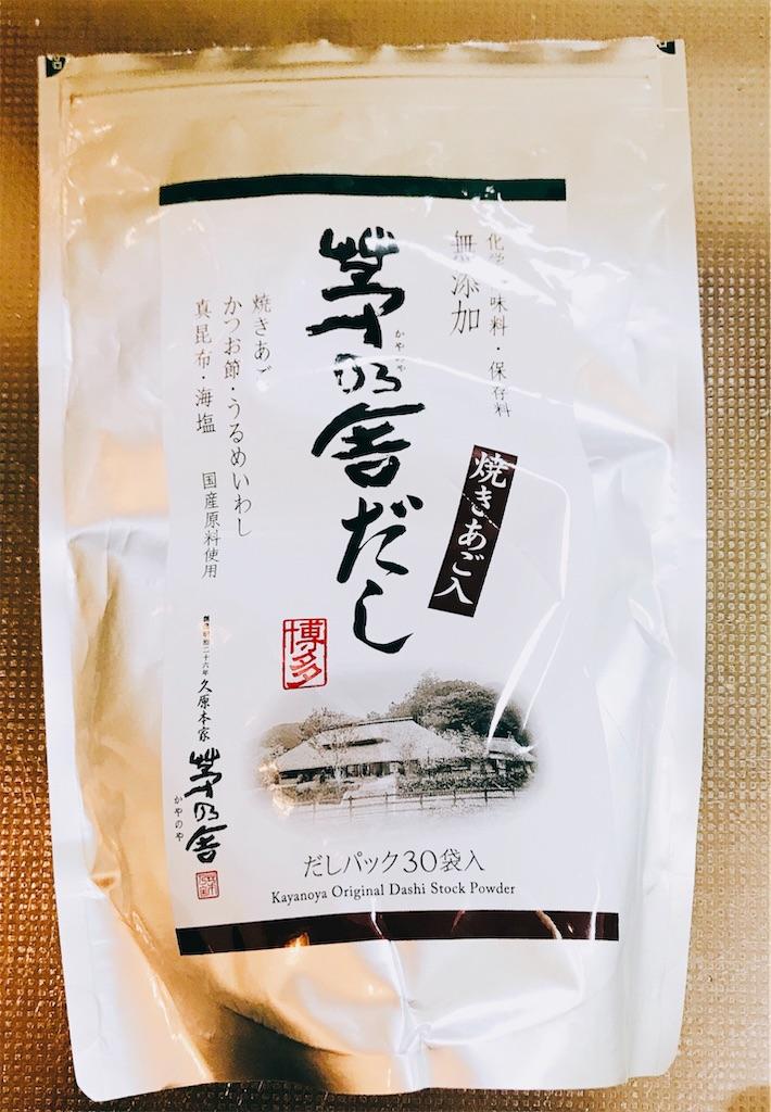 f:id:wakuwakuseikatsu:20200215210332j:image