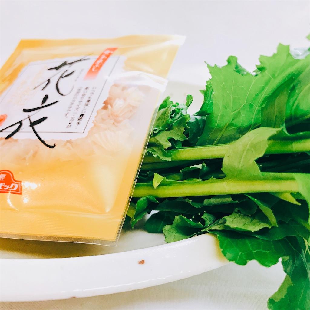 f:id:wakuwakuseikatsu:20200218224654j:image