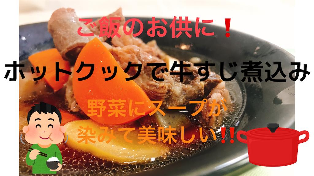 f:id:wakuwakuseikatsu:20200322190625p:image