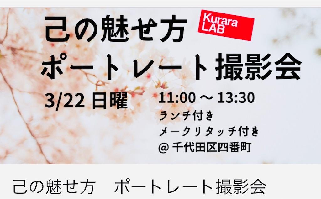f:id:wakuwakuseikatsu:20200322192935j:image