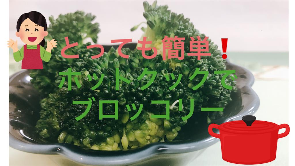 f:id:wakuwakuseikatsu:20200328211733p:image
