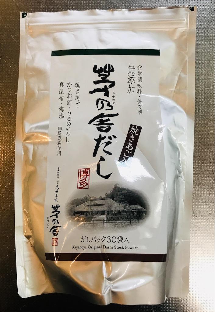 f:id:wakuwakuseikatsu:20200414211523j:image