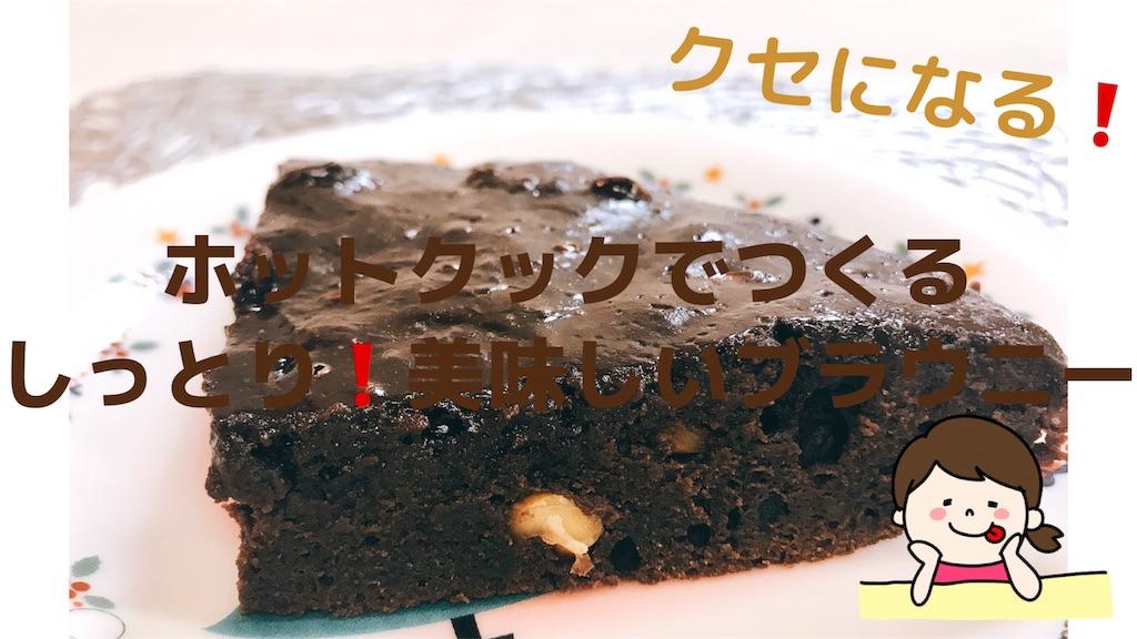 f:id:wakuwakuseikatsu:20200425164326j:image