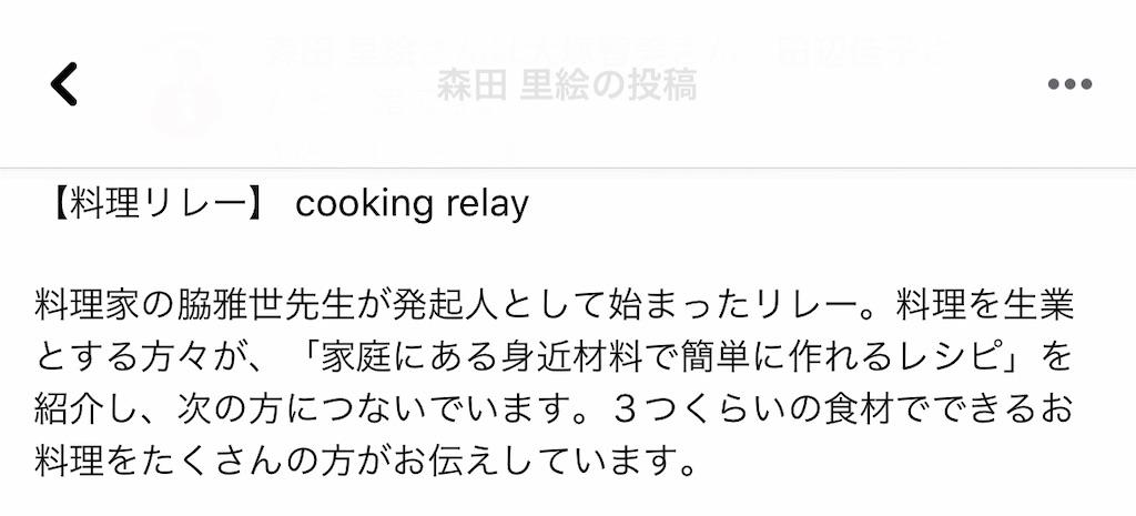 f:id:wakuwakuseikatsu:20200425213051j:image
