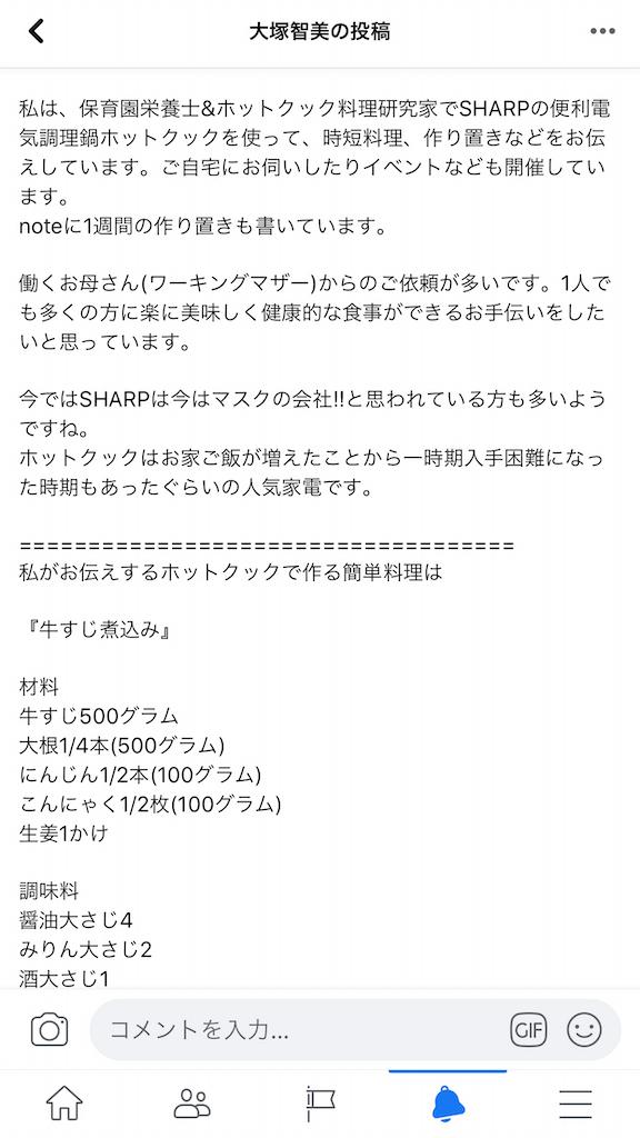 f:id:wakuwakuseikatsu:20200426191504p:image