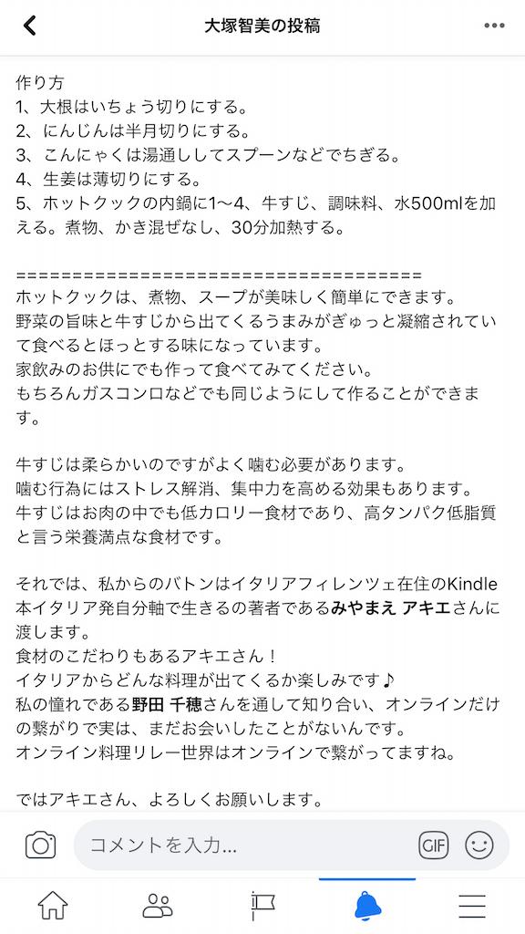 f:id:wakuwakuseikatsu:20200426191509p:image