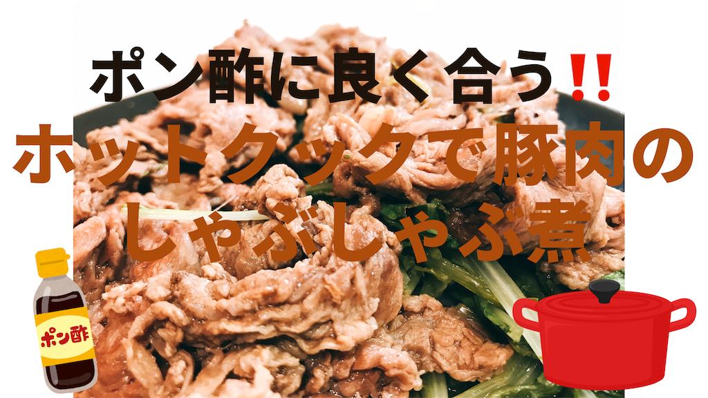 f:id:wakuwakuseikatsu:20200505201857p:image