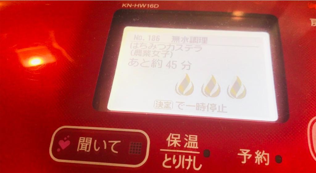 f:id:wakuwakuseikatsu:20200511220418j:image