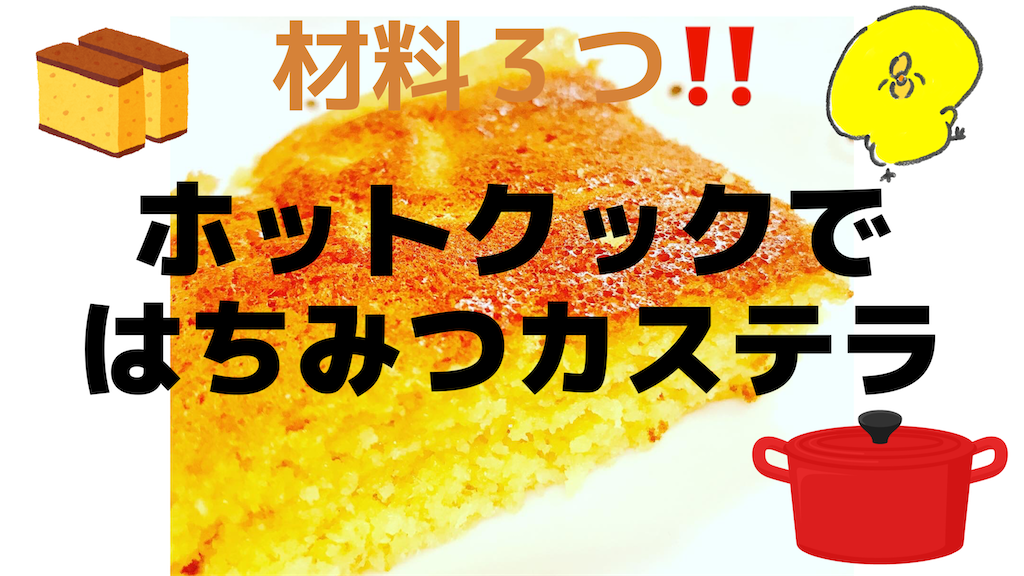 f:id:wakuwakuseikatsu:20200524222938p:image