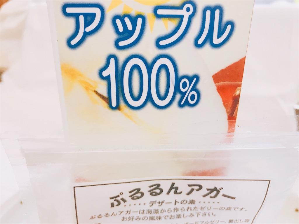 f:id:wakuwakuseikatsu:20200712125701j:image