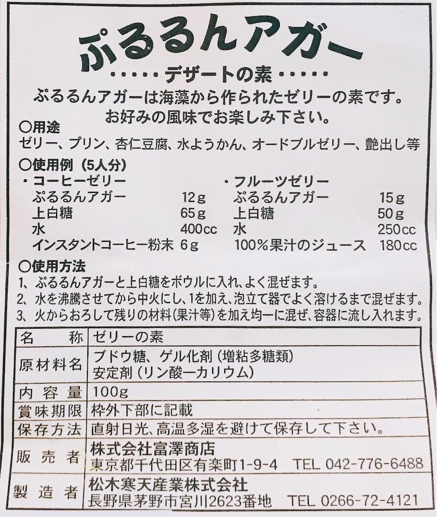 f:id:wakuwakuseikatsu:20200712153713j:image