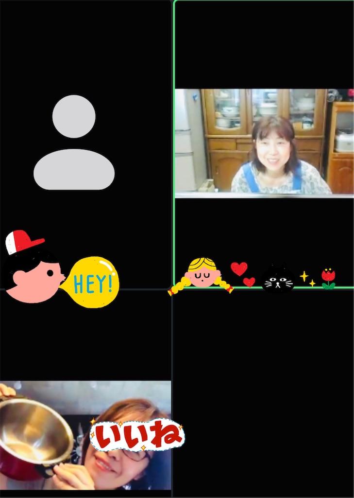f:id:wakuwakuseikatsu:20200712155309j:image