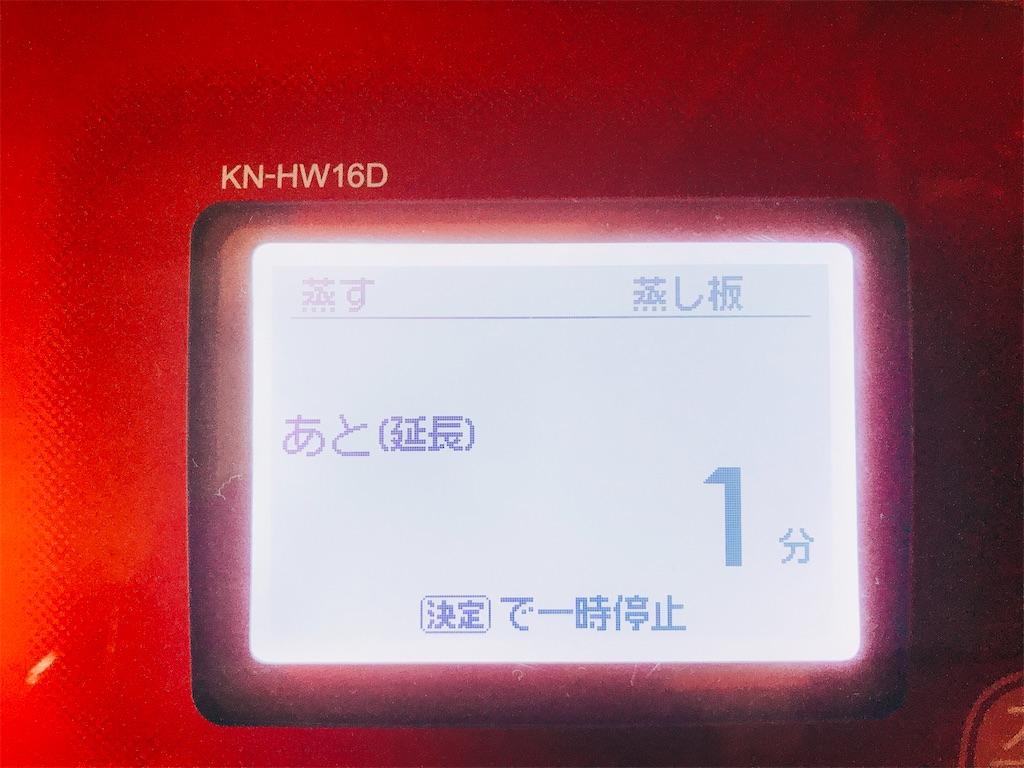 f:id:wakuwakuseikatsu:20200803204647j:image