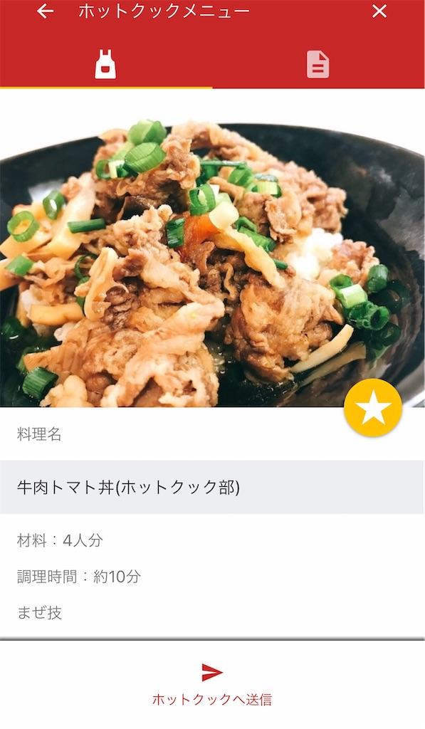 f:id:wakuwakuseikatsu:20200822162938j:image