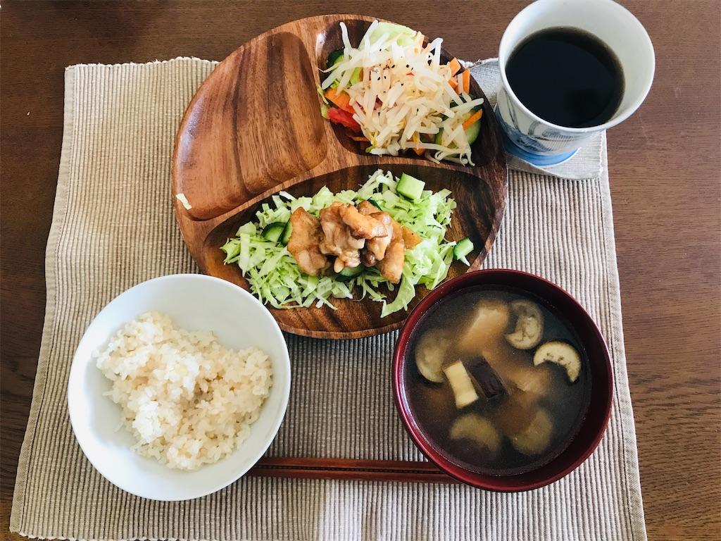 f:id:wakuwakuseikatsu:20201019201044j:image