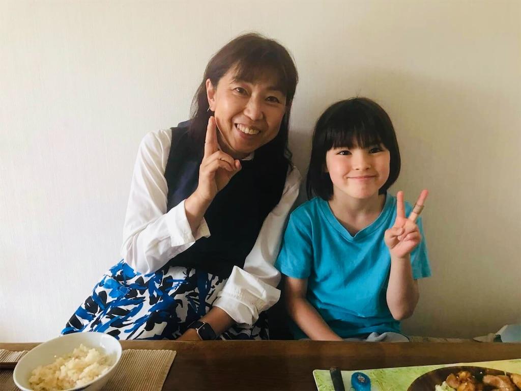 f:id:wakuwakuseikatsu:20201019204216j:image