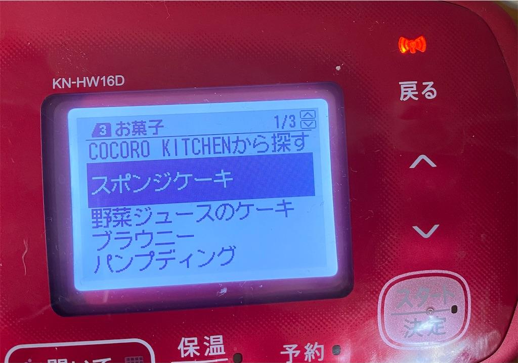 f:id:wakuwakuseikatsu:20210404103635j:image
