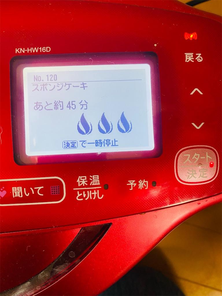 f:id:wakuwakuseikatsu:20210404103642j:image